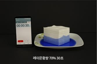 레이온함량 70% 30초
